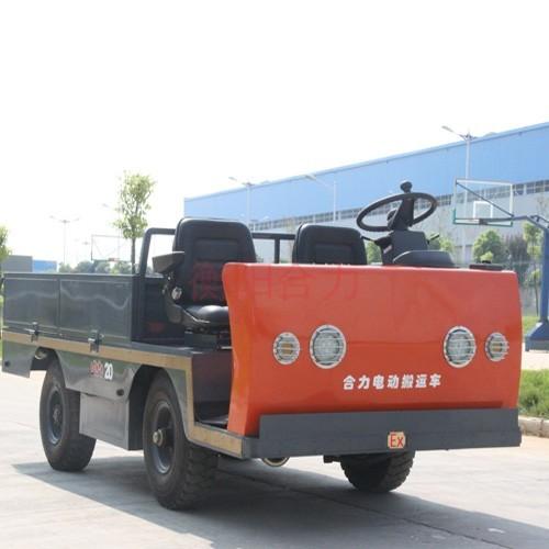 5吨防爆蓄电池搬运车